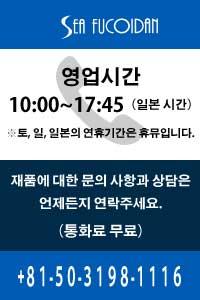 韓国フリーダイヤル